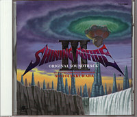 Shining Force III ost